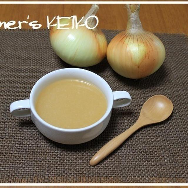 締め付けられた玉ねぎ  ~レシピは『NEWオニオンスープ』です~