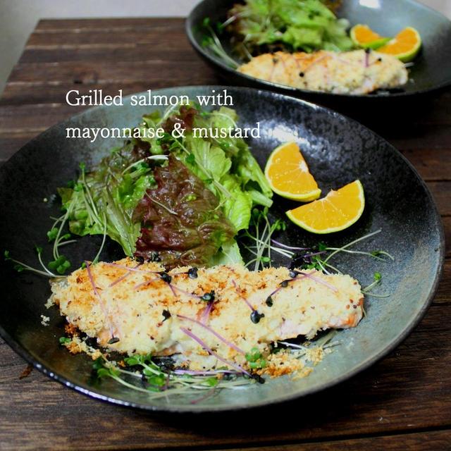 オーブントースターで簡単♪秋鮭のマヨマスタード焼き