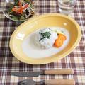 ホワイトソースde真っ白な煮込みハンバーグ