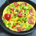 初スキレットで、トマトと枝豆のスペイン風オムレツ by outra_praiaさん