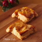 ホットケーキミックスで超簡単!子供の喜ぶ、りんごのデニッシュパン☆忙しい毎日に♪