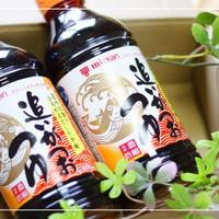 肉×麺アレンジ麺レシピコンテスト