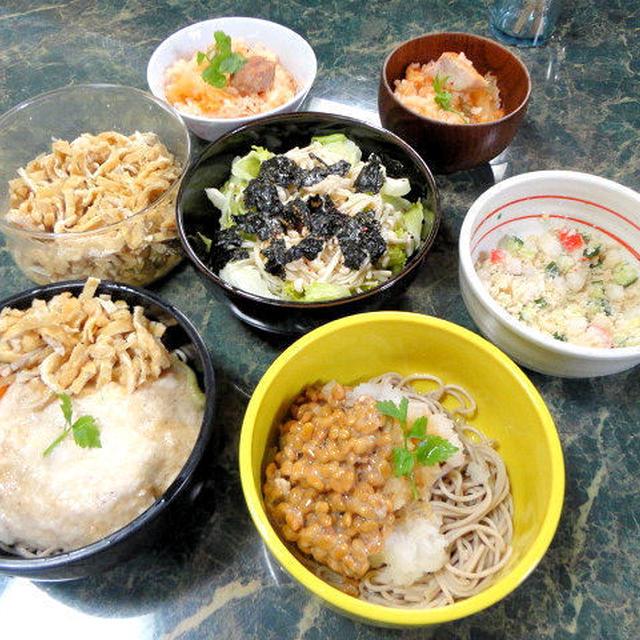 4月8日献立★角切り豚とキムチの炊き込みご飯や冷たいお蕎麦2種など全4品