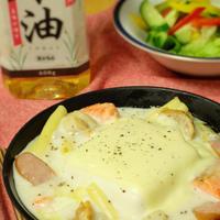 遅い夕食にも!罪悪感の少ない♪具だくさんな豆腐グラタン(減塩)