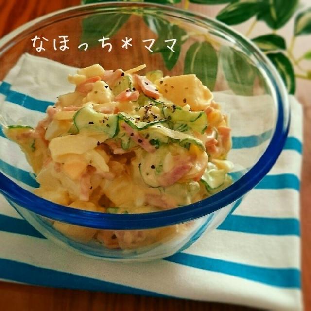 お酢deさっぱり❤野菜もりもり❤体喜ぶポテトサラダ