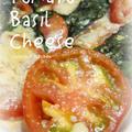 バジルとチーズのトマト焼き