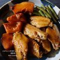 【手羽中レシピ】やっぱりいいよね♡と3coinsリピ買い品とかぼちゃと手羽中といんげんの黒酢煮