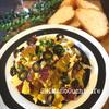 サツマイモのホースラディッシュ ポテトサラダ