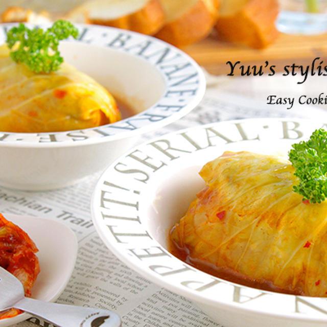保存法あり!キムチーズ入り♡キャベツとベーコンの韓国風ロール煮《簡単★節約★常備菜★春レシピ》