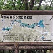 るり渓ハイキング(^_-)-☆