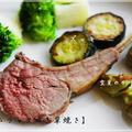 注目の****ダイエット・ミート  by food  townさん