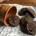 ブラックココアとキャラメルチョコチップde男前クッキー *アイスボックスクッキーのポイント*