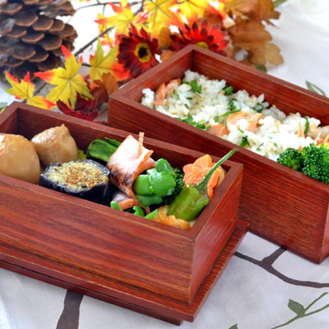 秋鮭の混ぜご飯のお弁当**