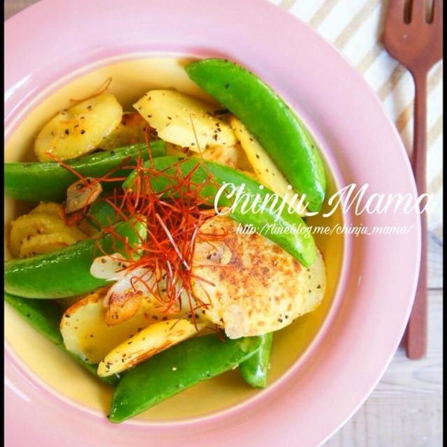 簡単【1番好きな食べ方♩】スナップえんどうとポテトのペペロンチーノ