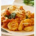 雑穀のニョッキ トマトソース