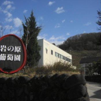 ドライブ日記2015/4/4新潟(妙高~上越)③
