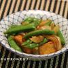 厚揚げと野菜のカレー風味煮