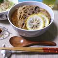 お取り寄せの絶品ぼたん鍋からの、リメイク柚子味噌煮込みうどん