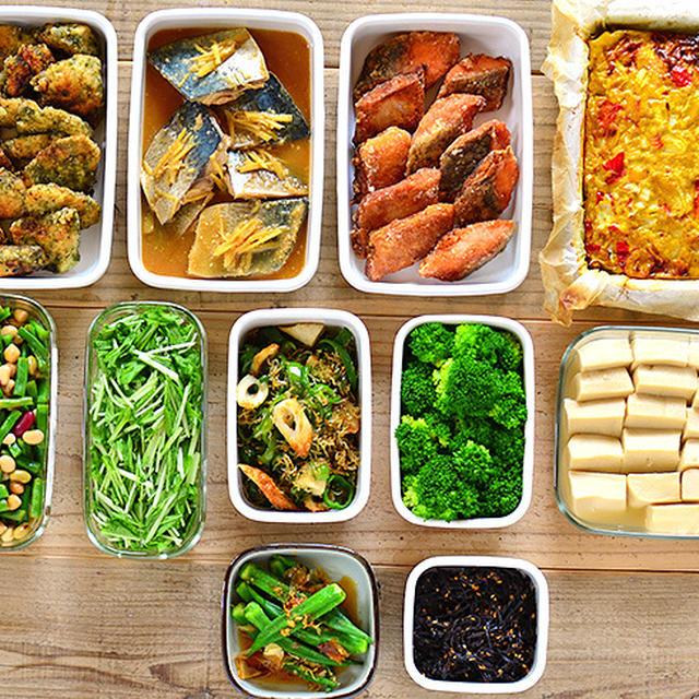 100分で11品!週末まとめて作り置き・常備菜レポート