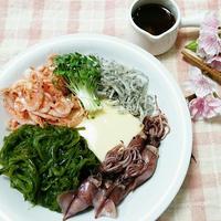 たまご豆腐の春旬盛り♡わさポン風味