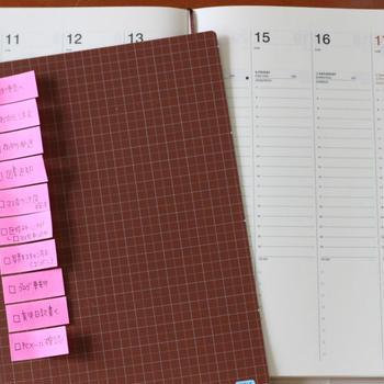 月曜朝のタスク管理*バーチカル手帳の使い方編