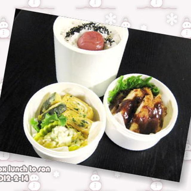 ★お弁当 -鶏ささみの梅肉フライ-