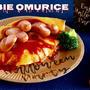 ゾンビオムライス (ハロウィン レシピ) | 海外向け日本の家庭料理動画 | OCHIKERON