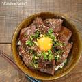 コストコ食材で焼肉丼♡【#簡単レシピ#コストコ】