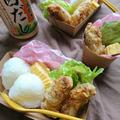ヒガシマル醤油(株)白だしで〜春color♪手羽から揚げおにぎり弁当〜
