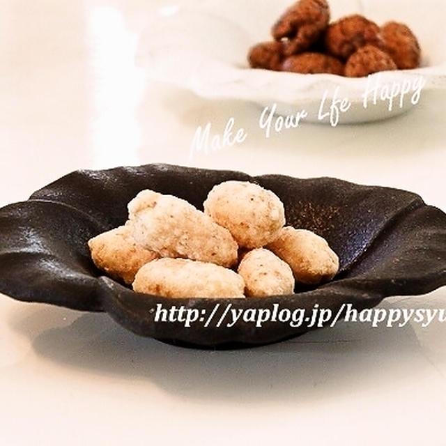お茶のお供に香ばしい~やみつき豆菓子セット☆&ラストポチ