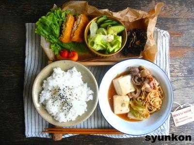 【簡単!!カフェごはん】肉豆腐やらひじきやらの和定食