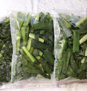 冷凍保存!新鮮な栃木産ニラを冷凍保存しました JA全農とちぎ ×レシピブログ