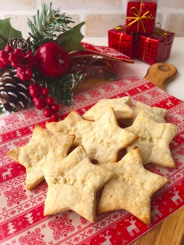 星型のクッキーが赤のシートの上に置かれている