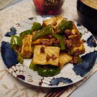 厚揚げとピーマンとひき肉のうまソース炒め、モニターレシピ