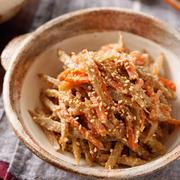 ごぼうのファイバーサラダ【#最近お腹がポッコリ?と思ったら #作り置き #お弁当 #冷凍保存 #副菜】