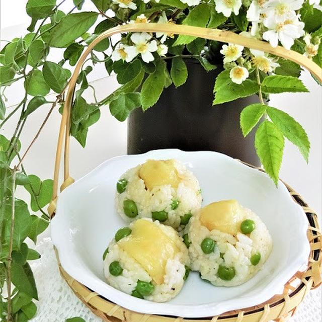 和菓子風*新じゃがとグリーンピースのバター醤油おにぎり