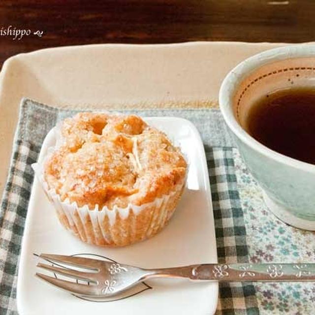 おみやげカップケーキでおうちカフェ