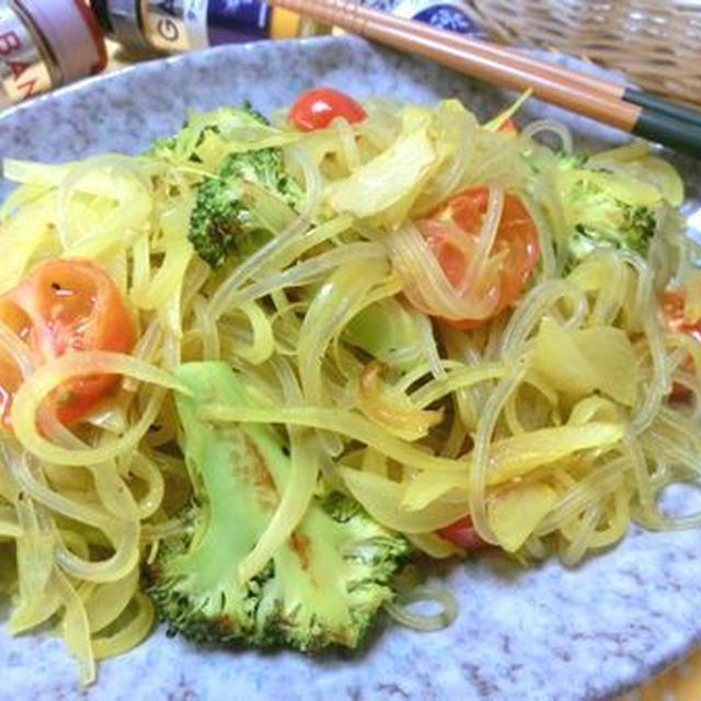 エスニック風味にヤミツキ♪ 春雨と焼き野菜のスパイシー炒め
