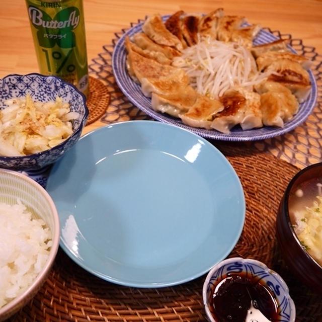 浜松「風」餃子