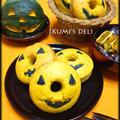 ハロウィン♪かぼちゃの焼きドーナッツ