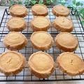サクほろ♡ディアマンサブレ【#簡単レシピ#手作りおやつ#クッキー#お菓子】
