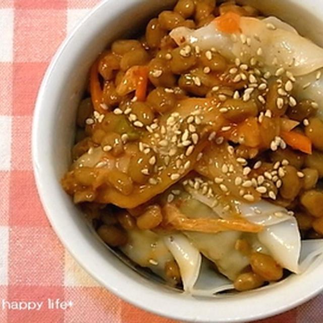 ☆水餃子の納豆キムチ和え☆