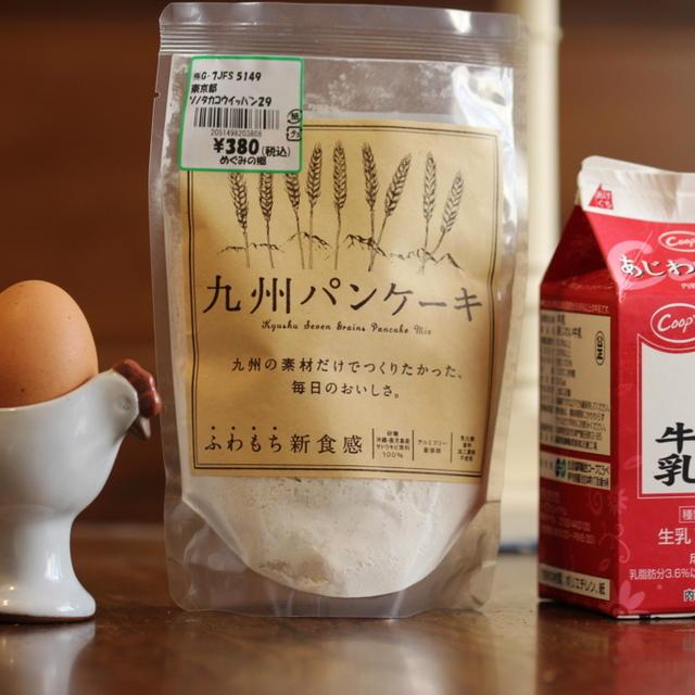 ふわもち食感がおいしい「九州パンケーキ」作ってみました! #料理動画