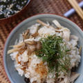 干しきのこと塩鶏の炊き込みごはん by 金子文恵さん
