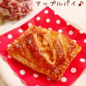 冷凍パイシートで簡単・楽チン♪「アップルパイ」レシピ5選