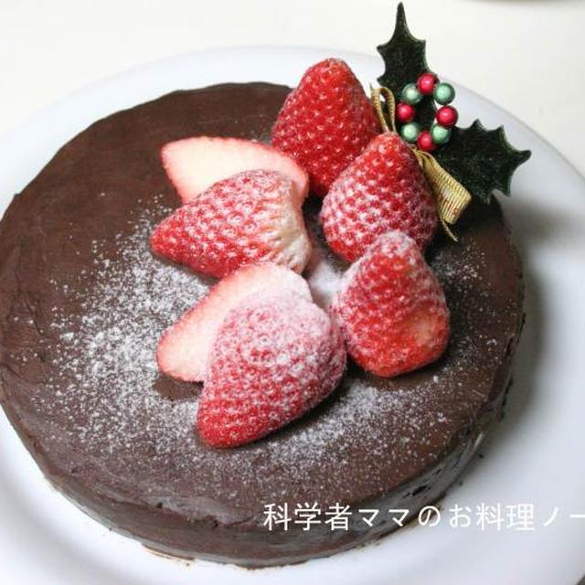 チョコレートムースケーキ☆クリスマス仕様をまとめました!