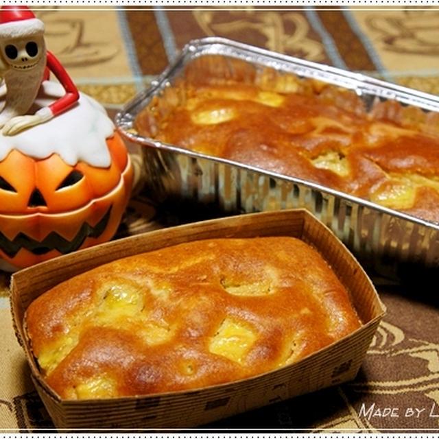 ホットケーキミックスで簡単おいしい♪ 芋と柿のパウンドケーキ風