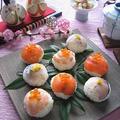ひな祭りに♪ ひとくち手まり寿司 by カシュカシュさん