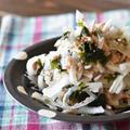 【レシピ・作り置き・副菜】新玉ねぎの消費に!新玉ねぎとわかめのツナマリネ