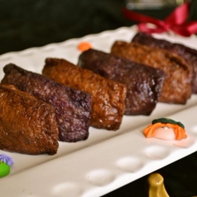 【ドッキリカラーのハロウィンいなり】黒米でつくる紫色のお寿司